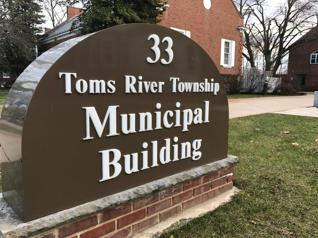 Toms River municipal building. (Photo: Daniel Nee)